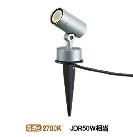 大光電機LEDアウトドアスパイクライトDOL4825YS(非調光型)