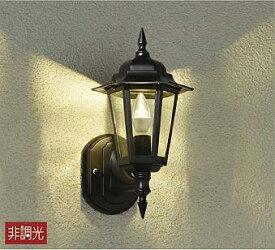 大光電機LEDアウトドアライトDWP39882Y工事必要