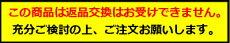 オーデリックLEDダクトレール用ペンダントOP252262