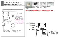 コイズミ照明LED和風ペンダントAP47303L
