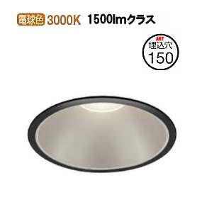 コイズミ照明 LEDダウンライトAD49636L