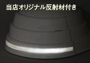 【オサメット】A4サイズに収納できる防災ヘルメット。国家検定合格品(ホワイト)