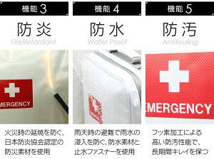 【非常持出袋plus+】非常持出袋シリーズのフラッグシップモデル!大容量!防炎防水防汚素材!両サイドにポケット付き!※リュックのみの販売です