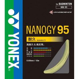 ヨネックス YONEX バドミントンストリング NANOGY95 ナノジー95 単張