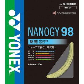 ヨネックス YONEX バドミントンストリング NANOGY98 ナノジー98 単張
