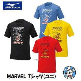 【ミズノ×マーベル】MARVEL Tシャツ ユニセックス 72JA9Z56