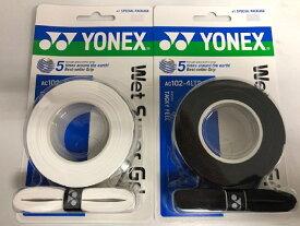 YONEX バドミントングリップ ウエットスーパーグリップ(3本巻き+1) AC102-4LTD