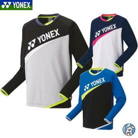 【数量限定商品】YONEX バドミントンウェア UNI ライトトレーナー(フィットスタイル) 31043