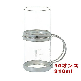 Hario Heat resistance hot shochu glass (10 ounces)