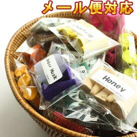 お香 コーン型 香りが選べる お試し 6種類コーンタイプ インセンス アロマ ギフト メール便送料無料