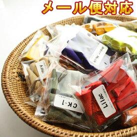【お買い物マラソン クーポン配布中】お香 コーン型 香りが選べる お試し 6種類コーンタイプ メール便送料無料