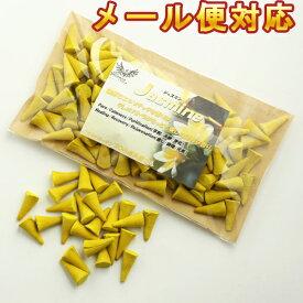 お香 コーン型 ジャスミン 業務用 おまけ付コーンタイプ インセンス アロマ ギフト メール便送料無料