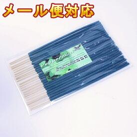 お香 スティック型 Lサイズ ペパーミント 25本入り線香 インセンス アロマ フレグランス メール便送料無料