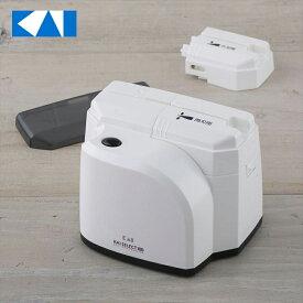 貝印 電動 包丁研ぎ ワンストローク シャープナー AP0133