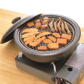【お買い物マラソン クーポン配布中】燻製器 スモーカー 燻製鍋 いぶすくん 小スモーカー 燻製器 燻製鍋