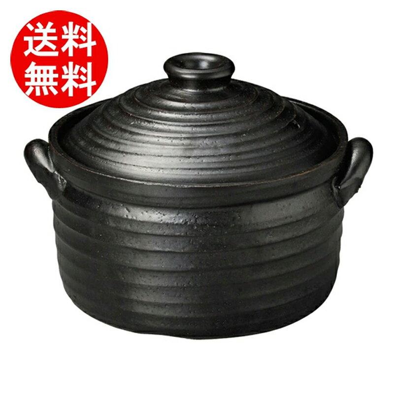 炊飯鍋 IH対応 4合 ごはん鍋 二重蓋 日本製 【smtb-F】 送料無料
