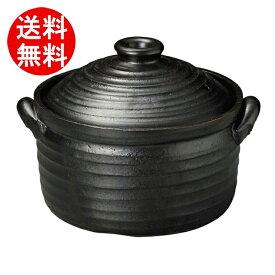 【スーパーセール 限定】炊飯鍋 IH対応 4合 二重蓋 ごはん鍋 炊飯鍋 【smtb-F】 送料無料