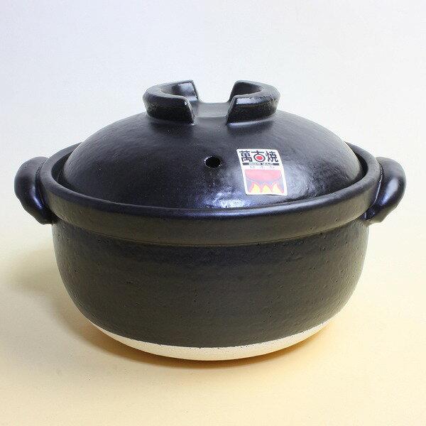 炊飯鍋 ごはん鍋 3合 二重蓋 土鍋 ふっくら