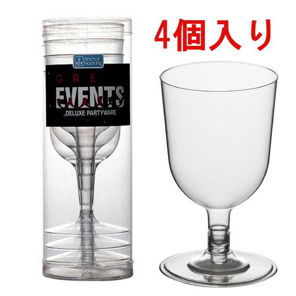 組立式 ワイングラス プラスチック製 4個入り ポイント5倍