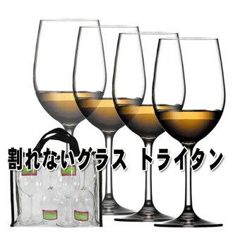 트라이 탄 와인 글라스 S화이트 와인용 4개 세트