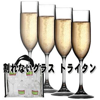 尝试的舌头香槟酒杯香巴纽4种安排
