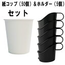 Ou eb cup holder s
