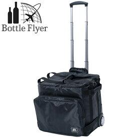 保冷バッグ ボトルフライヤー プロ XJ902BK ワインキャリーバッグ ワインバッグ保冷バッグ エコバック レジャーバッグ ショッピングバッグ 送料無料