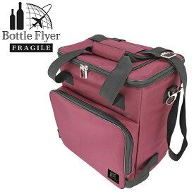 保冷バッグ ボトルフライヤー プール グラン・クリュ ワインバッグ保冷バッグ エコバック レジャーバッグ ショッピングバッグ 送料無料