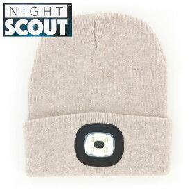 【スーパーセール クーポン】帽子 メンズ レディース ニット帽 LEDライト付 オートミール ナイトスカウト KNS0005NIGHT SCOUT LED Beanie ビーニー