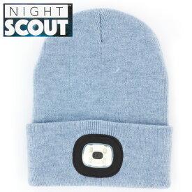 帽子 メンズ レディース ニット帽 LEDライト付 ブルー ナイトスカウト KNS0005NIGHT SCOUT LED Beanie ビーニー