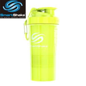 プロテインシェーカー スマートシェイク O2GO 600ml ネオンイエロー kss1002サプリメントケース 錠剤 ダイエット ボトル ピルケース