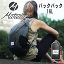 Ou ro backpack16 gr