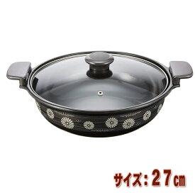 IH対応 土鍋風 ホーロー鍋 平安 27cm 日本製 両手 ガラス蓋