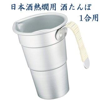 For sake and sake kiritampo-aluminum rattan (one for) fs3gm