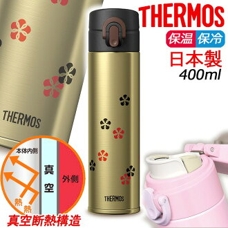 Made in Japan thermos JNO-400 bottle 400 ml plum insulated vacuum insulated domestic jmy flask stainless steel bottle thermos heat cold direct-drinking Japan Mobile Mag jmy Ryu