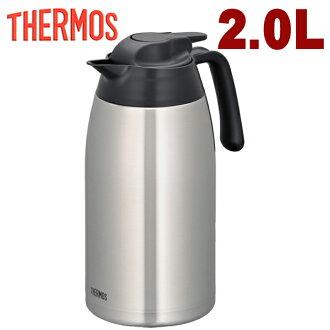 不銹鋼暖水瓶膳魔師THV-2001SBW 2.0L不銹鋼棕色暖水瓶保暖瓶