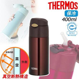 膳魔师FHL-400BW水壶吸管瓶400ml棕色保冷真空隔热