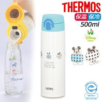 喝,供保暖瓶牛奶使用的小孩供供膳魔師JNX-500DS LB水壺風格奶使用的500ml米奇保溫保冷直使用