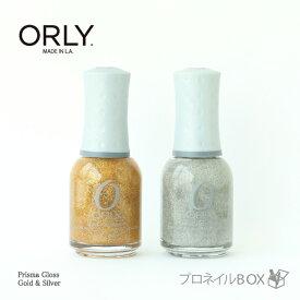 数量限定 ORLY オーリー ネイル ラッカー マニキュア 品番 40708 プリズマグロスゴールド 18mL ORLY JAPAN 直営店