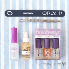 ORLY オーリー ネイルケアセット 美爪育成 保湿 ORLY JAPAN 直営店