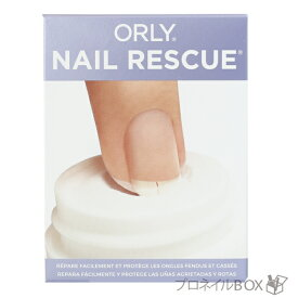 ORLY ネイルレスキュー 割れ爪レスキュー 60秒補修キット ひび割れ爪 リペア 爪用救急箱 ORLY JAPAN 直営店