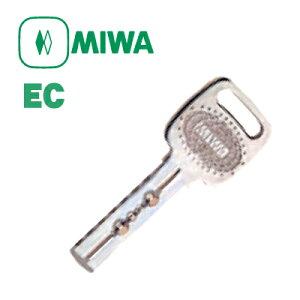 【定形外郵便・レターパックは、代引き不可です!】美和ロック(MIWA)純正合鍵(ECシリンダー用/1本)メーカーでしか作成できない純正キーです♪【子鍵 玄関 引戸】