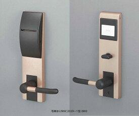 美和ロック(MIWA)ハイブリッドカードロック MC20(BS)(U9シリンダー)(外側:カードシリンダー・非常用シリンダー/内側:サムターン)スリットとマグネットのハイブリッドカード方式を採用したハイブリッドカードロックです