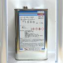 ゴードー溶剤ラッカーシンナー#1300(1.8L)(旧ベアー ラッカーシンナー)