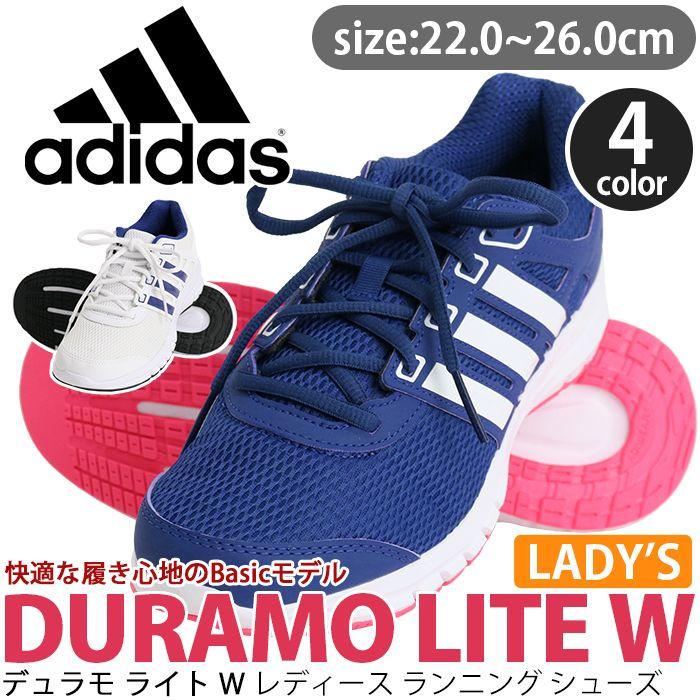 【SALE】 アディダス adidas ローカット スニーカー シューズ 靴 ランニングシューズ レディース ウィメンズ ホワイト ブラック 白 黒 通学 学生 ジョギング ウォーキング デュラモライトW DURAMO LITE W