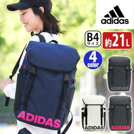 【SALE】 リュック adidas アディダス リュックサック バックパック デイパック フラップリュック バック レディース メンズ 女子 男子 男女兼用 通学 通学用 ブラック ネイビー B4 21L 55852