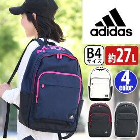 【SALE】 リュック adidas アディダス リュックサック バックパック デイパック バック レディース メンズ 女子 男子 男女兼用 通学 通学用 ブラック ネイビー B4 27L 55854