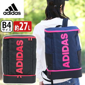 【SALE】 リュック adidas アディダス リュックサック バックパック デイパック スクエアリュック バック レディース メンズ 女子 男子 男女兼用 通学 通学用 ブラック ネイビー B4 27L 55855