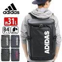 リュック adidas アディダス 大容量 31L リュックサック バックパック スクエア デイパック バック ビッグロゴ ロゴ …