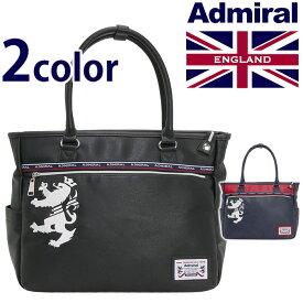 【ポイント10倍】 admiral アドミラル トートバッグ スタンダードタイプ トートバッグ ADGA-08 トートバッグ バッグ かばん 送料無料 メンズ レディース 男女兼用 通学 通勤 おしゃれ 人気